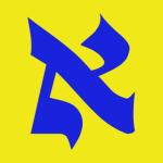 Logotipo do grupo de Hebraico